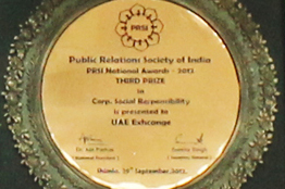 PRSI Award for UAE Exchange