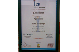 ICE Awards - In-house Communication Excellence