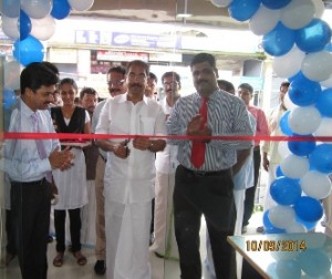 UAE Exchange India Opens New Branch in Iritty