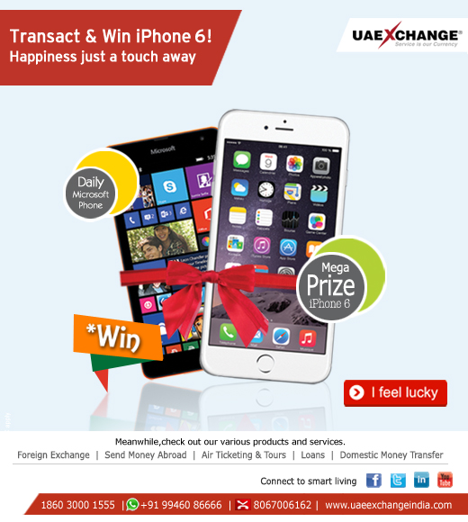 Lucky draw a | UAE Exchange India